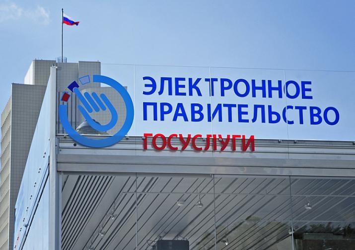 символ единой россии