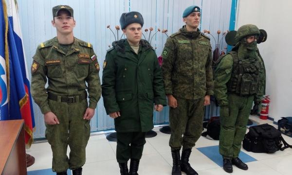 правила ношения военной формы