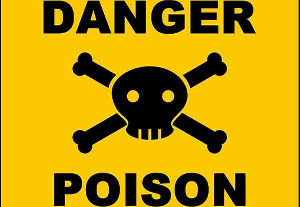 боевые отравляющие газы