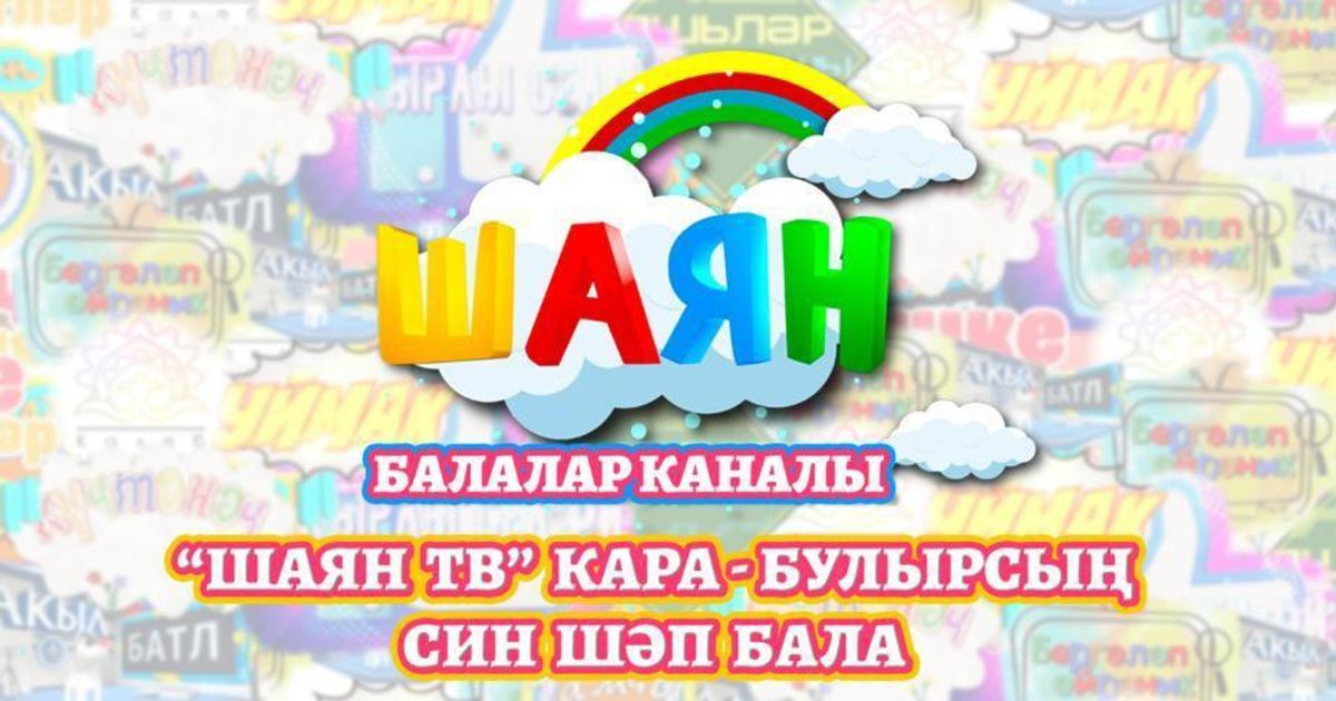 республика татарстан площадь