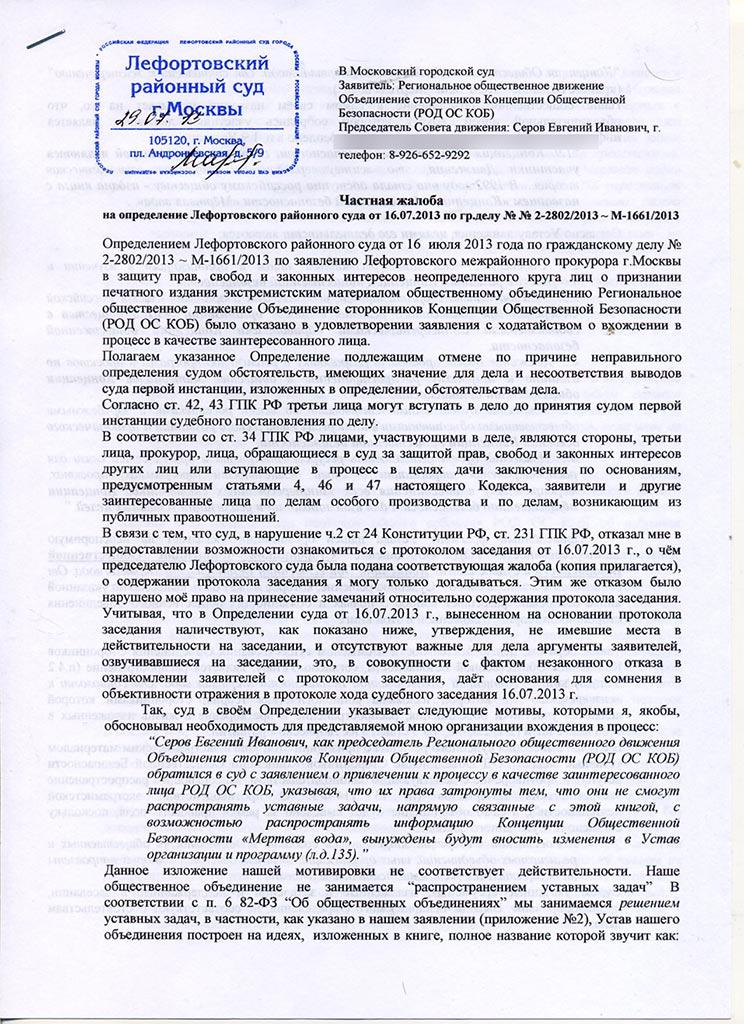 военно дипломатическая академия гру официальный сайт