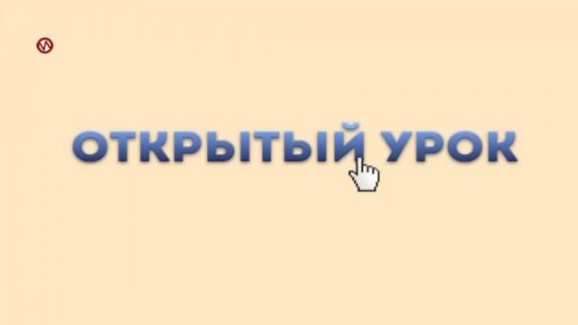 газета 1 сентября официальный сайт