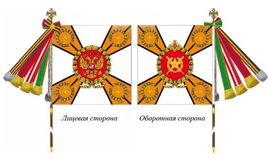 символы военной чести