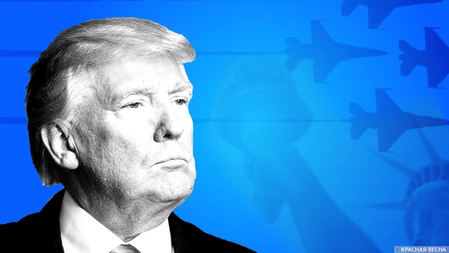 сколько лет правит трамп
