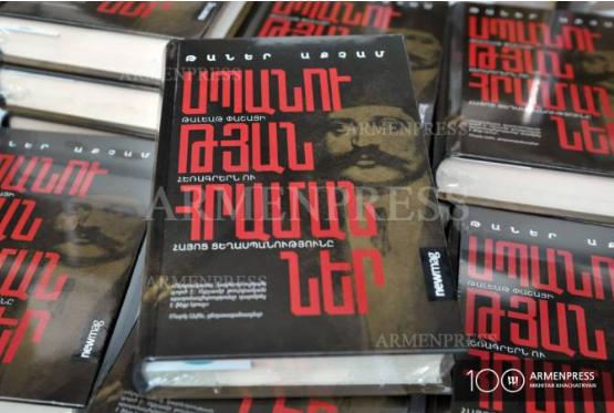 армяне и турки история конфликта