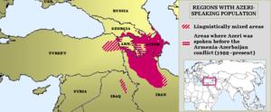 азербайджан и турция один народ
