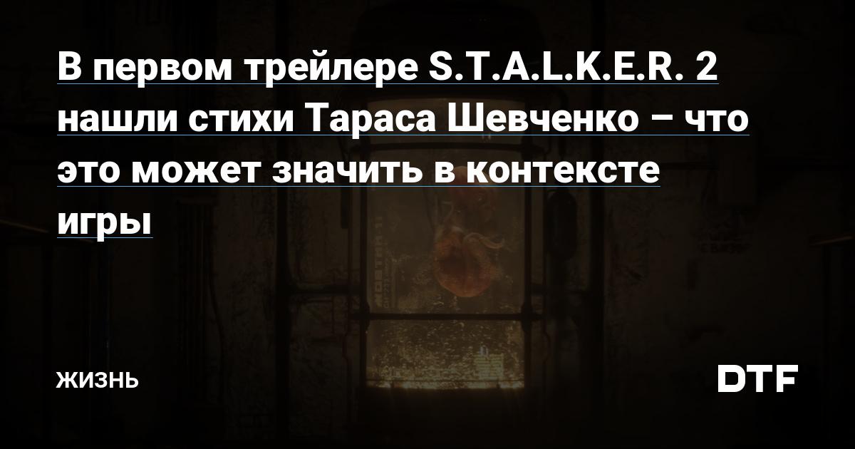 тарас шевченко хохлы стих 1851 читать
