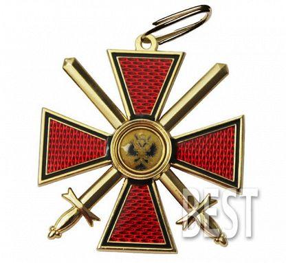 императорский орден святого равноапостольного князя владимира