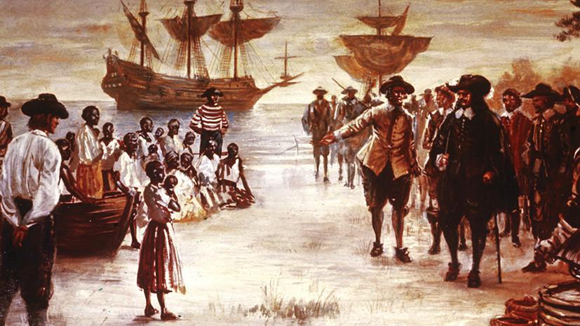 рабы и рабство