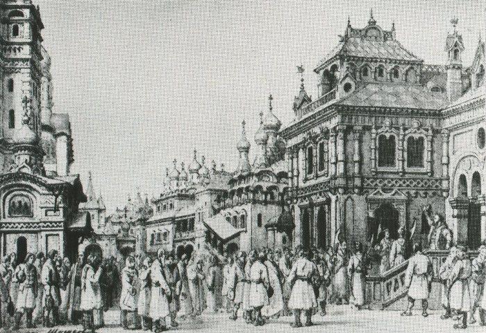 1870 год это какой век