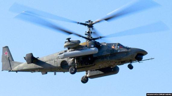 вертолет терминатор