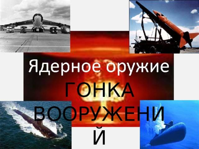 ракета р 77