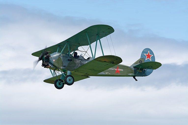 авиация японии во второй мировой войне