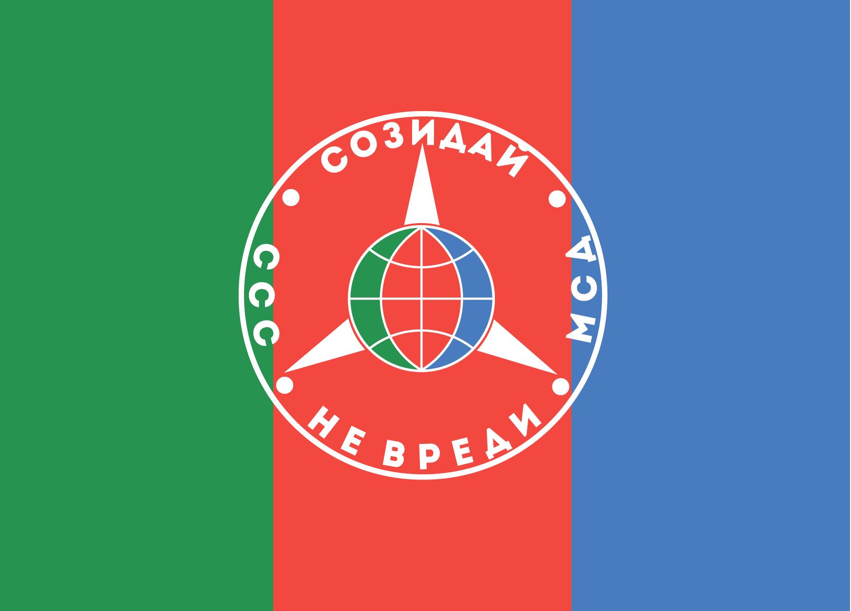 символика единой россии