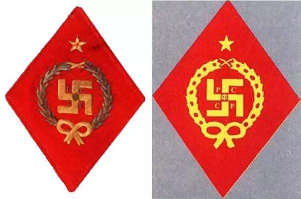 знаки фашизма
