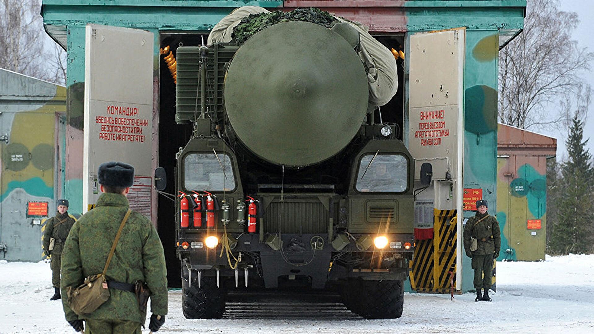 ракетная артиллерия