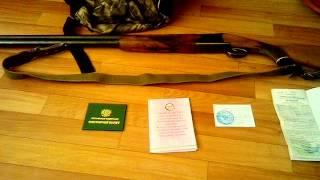обучение владению охотничьим оружием и экзамен