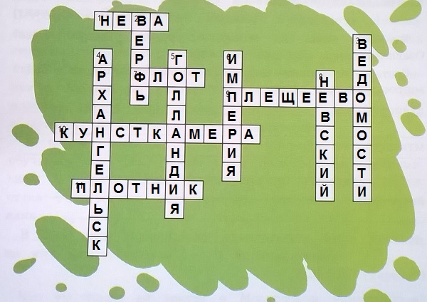 когда россия перешла на григорианский календарь