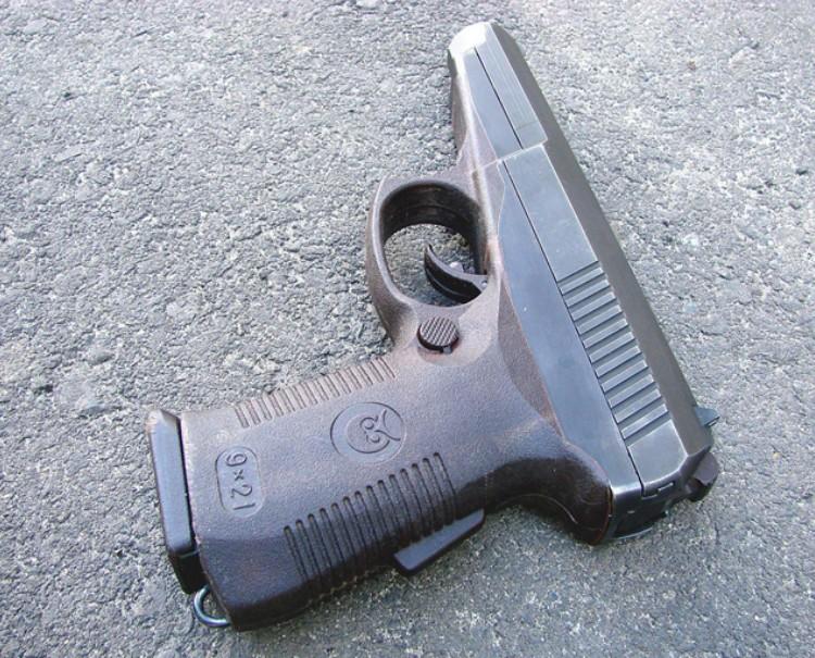 ср1мп пистолет