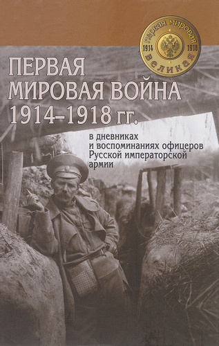 австро венгерская война