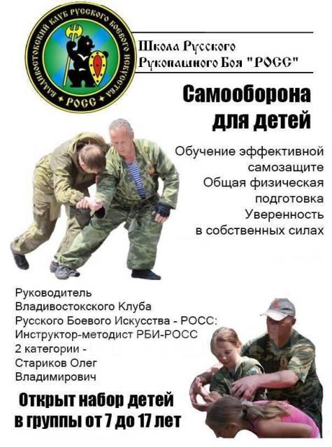 извор техника русского рукопашного боя