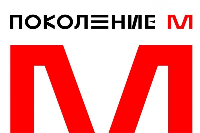 российский истребитель 5 поколения