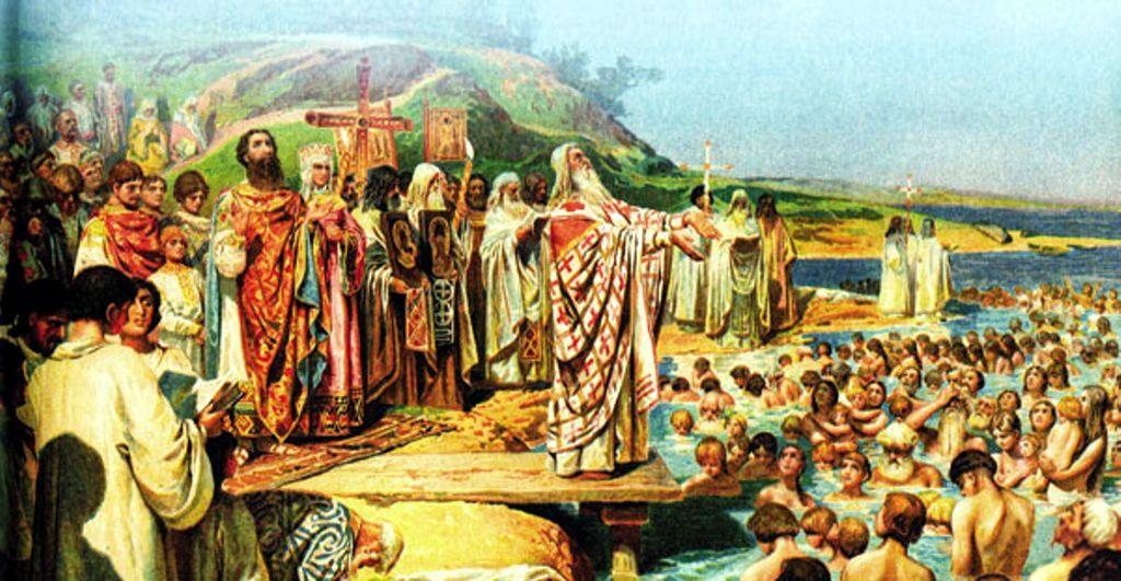место крещения владимира