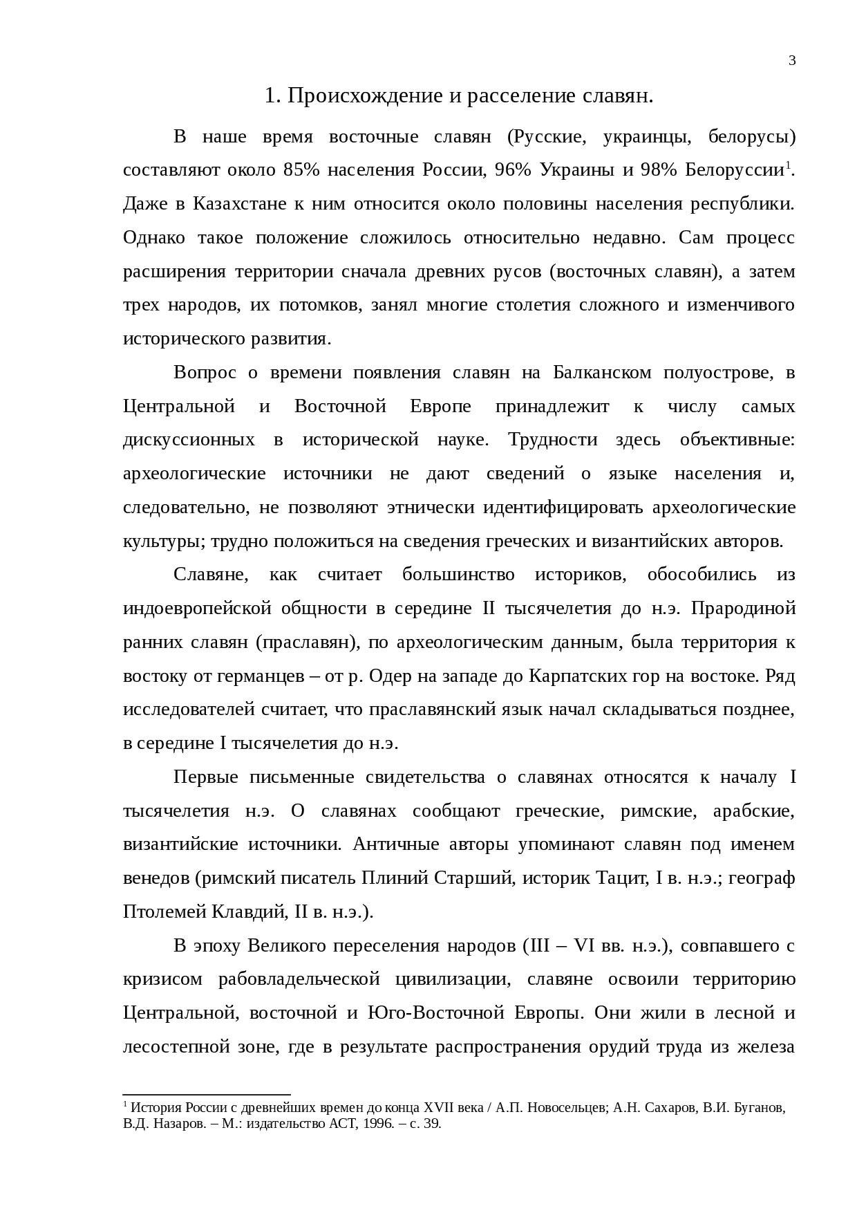 великая булгария википедия