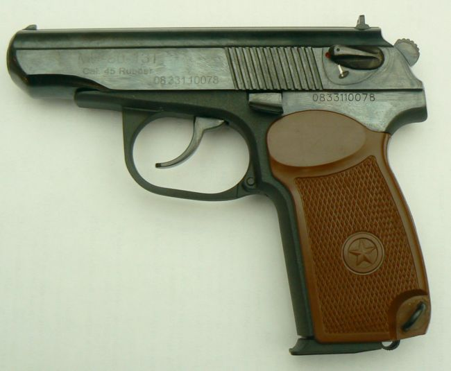 иж травматический пистолет