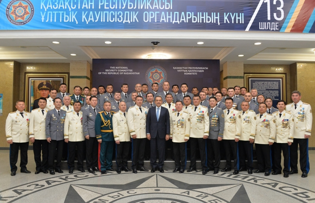 комитет национальной безопасности казахстана