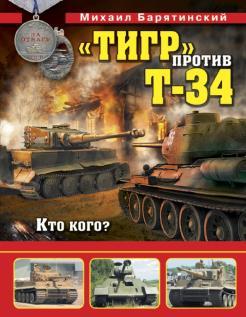 т 60 советский легкий танк