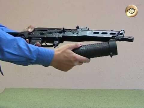 пистолет бизон