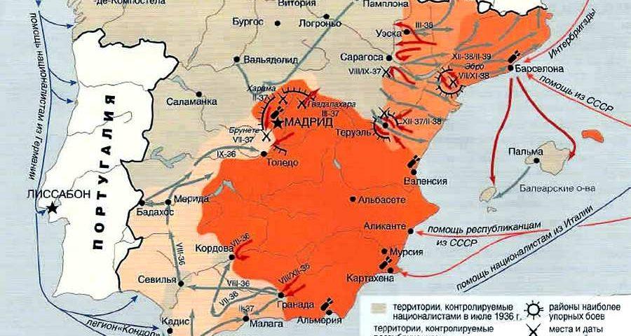 каковы причины гражданской войны в испании