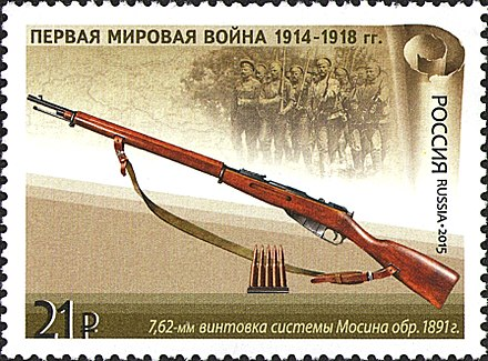 лобаев армс официальный