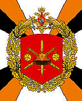 штаб 20 армии воронеж