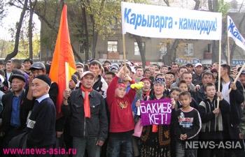 революция в киргизии 2010