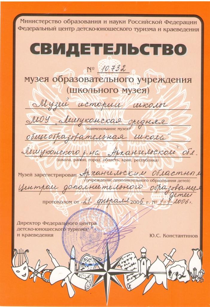 музей поклонная гора в москве официальный сайт