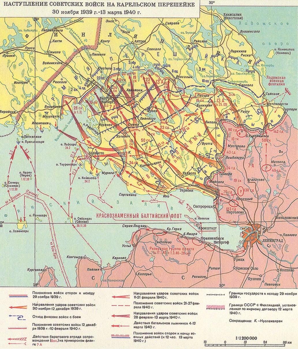 нападение ссср на польшу в 1939