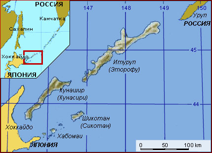 спорные острова японии и россии