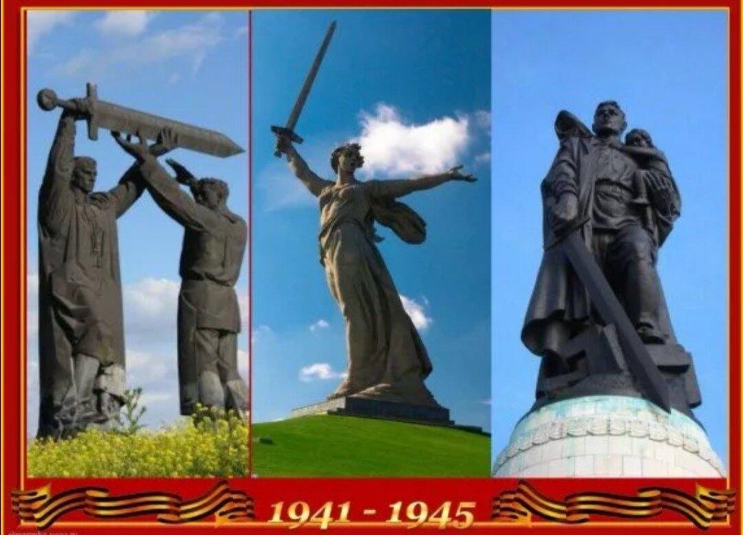 триптих родина мать тыл фронту воин освободитель