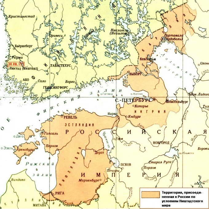 северная война какой мирный договор