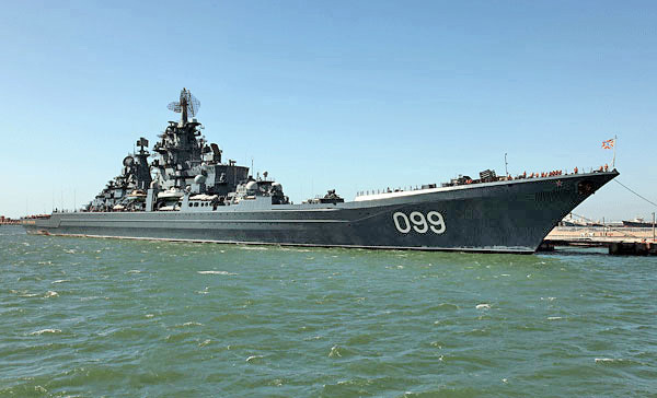 петр великий атомный крейсер