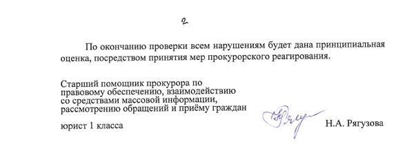 россия продает байкал китаю