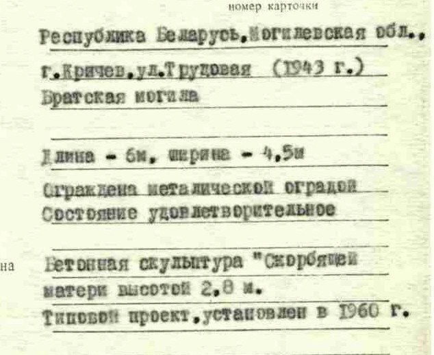 николай владимирович сиротинин