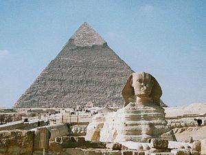 хафра египетский фараон