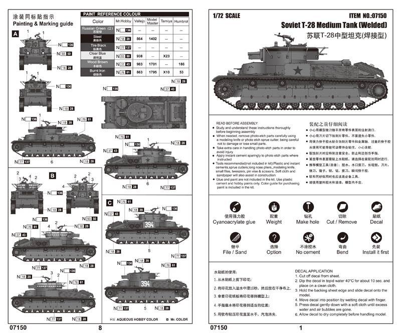 т 28 средний танк