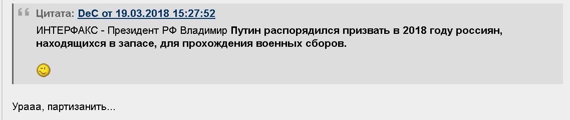 потери в сирии российских военнослужащих