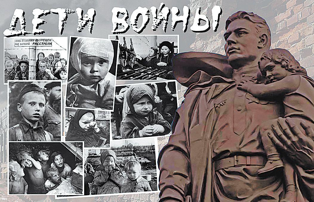 рисунки войны 1941 1945
