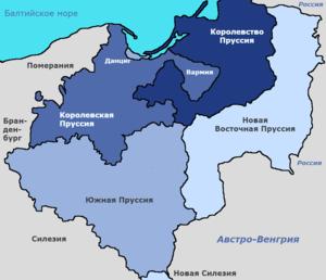 прусская империя