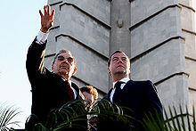 кубинский президент